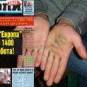 """Пресни"" гурбетчии в общи бани и тоалетни за 500 евро на месец"