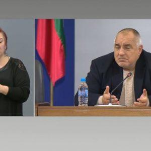 Борисов обеща в сряда отговор от банките за облекченията в кризата (видео)