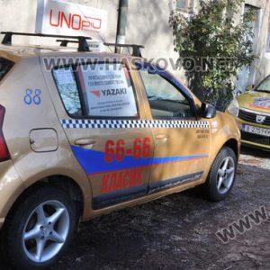В Хасково поскъпва тарифата за такситата по общински цени, за крайния потребител -не