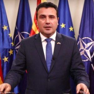 Зоран Заев: Не ни трябва ЕС с цената на македонската идентичност и език