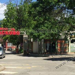 Нов заразен с коронавирус в Хасково: жена на 55 години