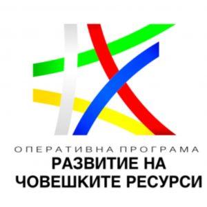 Община Хасково търси шофьор за