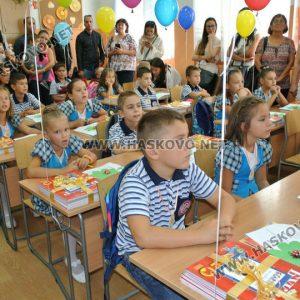 От 28 април започва кандидатстването за първи клас в Хасково