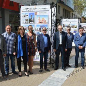 Откриха първа архитектурна изложба в Хасково