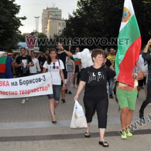 """Трети протест """"Хасково се събужда!"""" (видео)"""