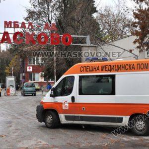16 000 лв. дарени на МБАЛ-Хасково за борбата с коронавируса от фирми, граждани и прокурори