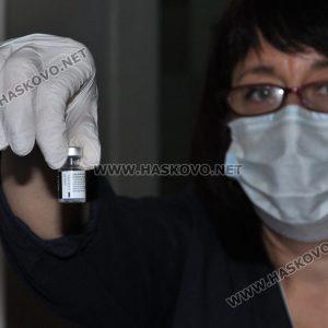 2 нови случая на коронавирус и 518 ваксинирани за ден в Хасковско