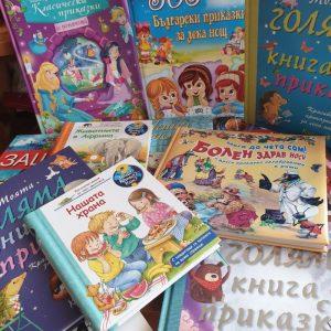 Детското отделение в кърджалийската болница получи дарение на любими детски книжки