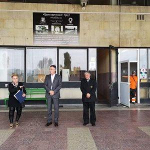 Кметът д-р инж. Хасан Азис откри паметен знак на ЖП гара Кърджали, посветен на 90-годишнината от пристигането на първия влак в града