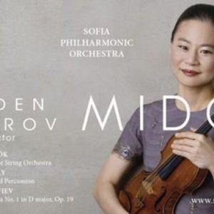Мидори свири Прокофиев със Софийската филхармония
