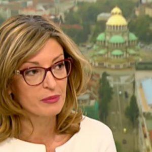 Напуска ли Екатерина Захариева кабинета?