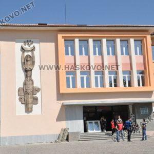 Седмокласниците на ПМГ- Хасково са в топ 10 с резултатите си по БЕЛ