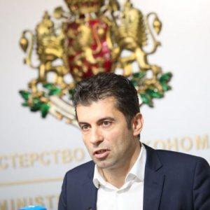 Mинистър Кирил Петков покани на среща най-големите кредитополучатели на ББР