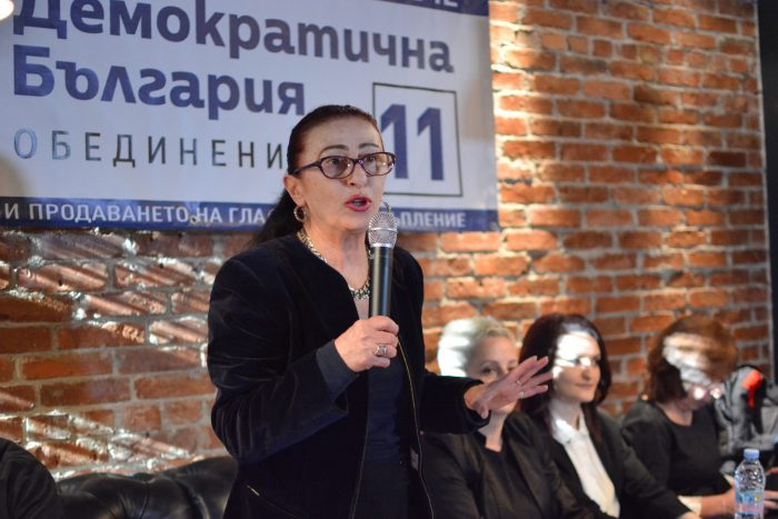 Демократична България откри кампанията си, Вилдан Байрямова представи листата с кандидатите за народни представители.