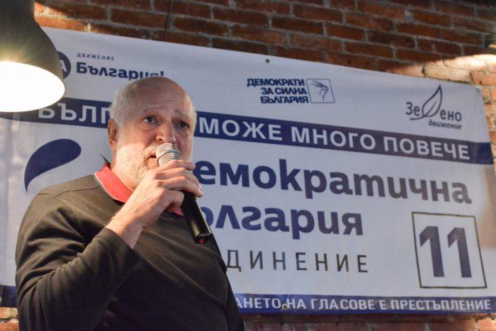 """Проф. Велислав Минеков за нея: """"Тя е много топъл човек, стари приятели сме и се знаем, но може да бъде и адски неприятна акула""""."""